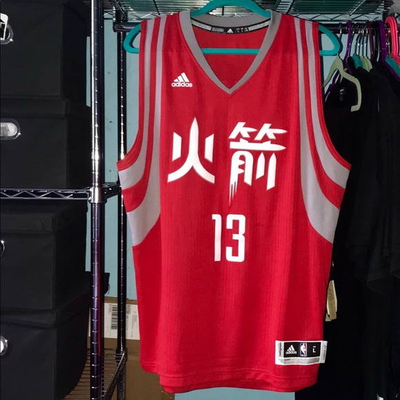 new concept bd9bb 48eba James Harden #13 Chinese New Year Edition Jersey